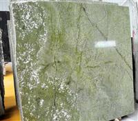 Green Marble Vergin Spring Marble