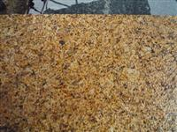 Yellow Granite Slab, Yellow Granite Tile