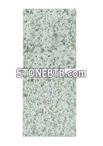 Pearl White Granite Tile, White Granite Slabs