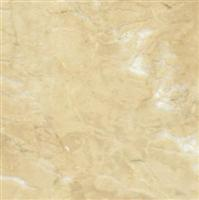 Dola Beige Marble, Gold Marble, Yellow Marble