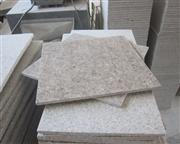 G611 Granite, Almond Mauve Granite, Pink Granite