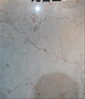 Polished China Red Cream Marble Tiles