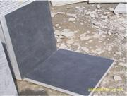 Honed Grey Limestone Tiles