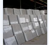 Chinese Polishing Grey Granite Floor Tile