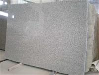 Chinese Cheapest Granite Color G623 Slab