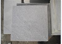 Natural China Flamed Super White Quartzite Floor Tile