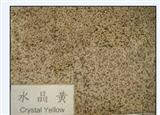 china price of golden crystal polished floor tiles granite