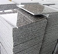 cheap chinese granite tile