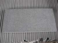 Gray Granite Tile-1