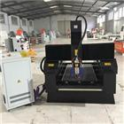 1212 Stone/marble/granite Cnc Router Engraving Machine
