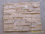 Slate Wall Panel, Cultured Stone