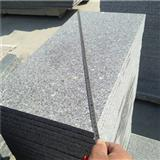 China Drawing Manufactory Grey G341 Granite Gangsaw Slab Project