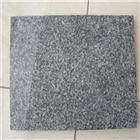 Natural High Quality Lu Grey Granite G343 Building Material Outside Stone Tiles