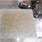 Cheap Rustic G682 Granite Wall Stone Design Cheap Granite Stone Wall Caldding