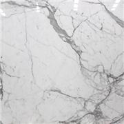 The Most Competitive Price White Grey Marble Floor Tile