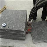China Granite Quality Assurance G341 Granite Natural Stone Wall Tiles