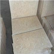 Natural Building Materials Desert Cream Pearl Marble Flagstone And Floor Tiles