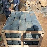 China Stone Shanxi Black Granite Cobblestone Paver For Driverway
