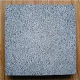 New Design Granite Foundation Exterior Tile G370 Nero Black Granite Outdoor Building Stone For Wall