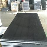 Cheap Black Material Dyed Black Granite Polished Stone Tile For Floor Black Granite Block Stone
