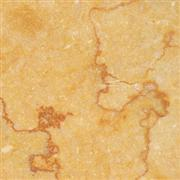 Giallo Atlantide marble tiles