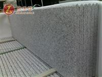 Grey granite g603 stair tread