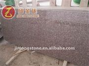 G663 red granite slab