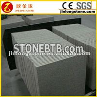 G682 Golden Yellow Granite Tile