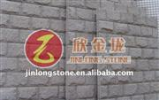 Chinese Ourtdoor wall Mushroom Granite G633