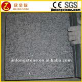 G623 Flamed Finish Granite Tiles