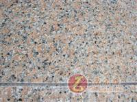 Pink porrino granite new xili red