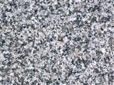 China Rosa Beta Granite, G623 Granite
