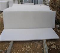 Slab Pure White Marble