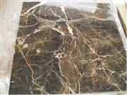 Coffee marble, Chinese emperador coffee