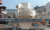 VSI Series Vertical Shaft Impact Crusher /VSI Stone Crushing/Sand Making Machine