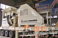 China Mobile crusher plant/crusher for sale