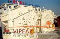 Impact crusher/impact crusher supplier