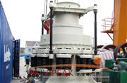 latest cone crusher