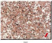 G633 Granite - Chinese manufacturer