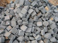 grey basalt cobble stone