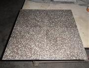 G664 , Bain Brook Brown Granite Tile