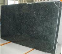 Granite Slab Ubatuba