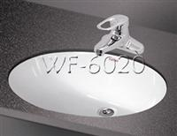 Ceramic Under Counter Basin