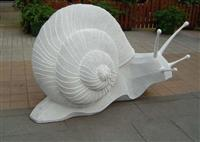 Carving snail