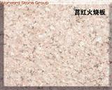 Noble red granite flamed and bushhammered slab