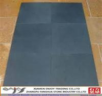 Blue Stone Honed Tiles