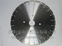 Crystallized Glass Stone Diamond Blade