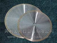 Ceramic Tile Diamond Blade