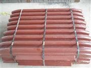 Jaw Crusher Wear Parts-Jaw Plate