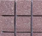 Porphyry Red Paving Stone Mesh